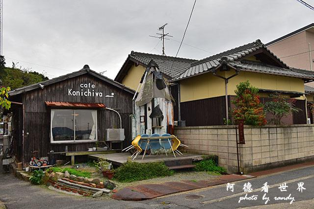 直島-倉敷D810 129.JPG