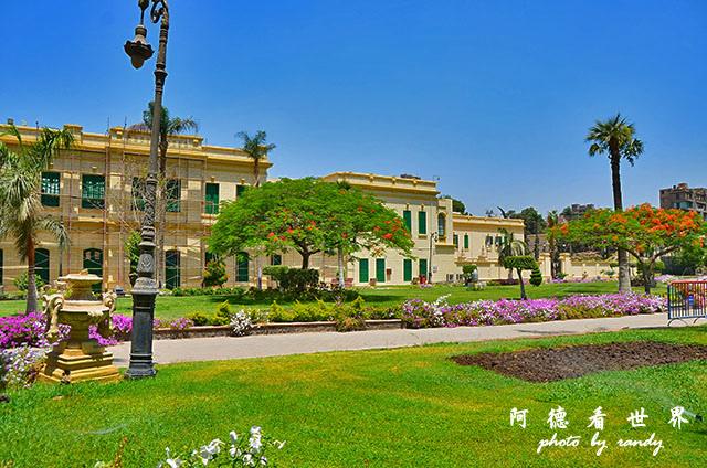 abdeen palace-D7000 027.JPG