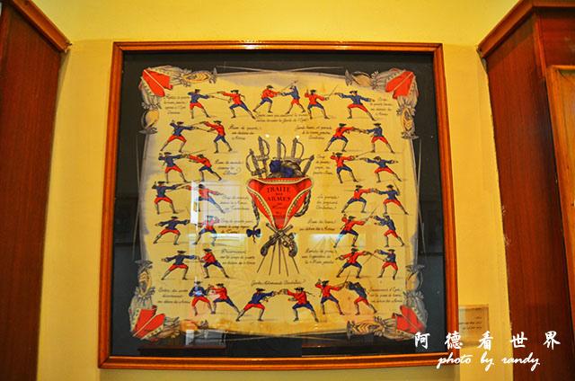 abdeen palace-D7000 104.JPG