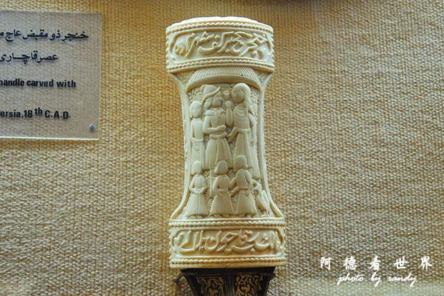 abdeen palace-P7700 062.JPG