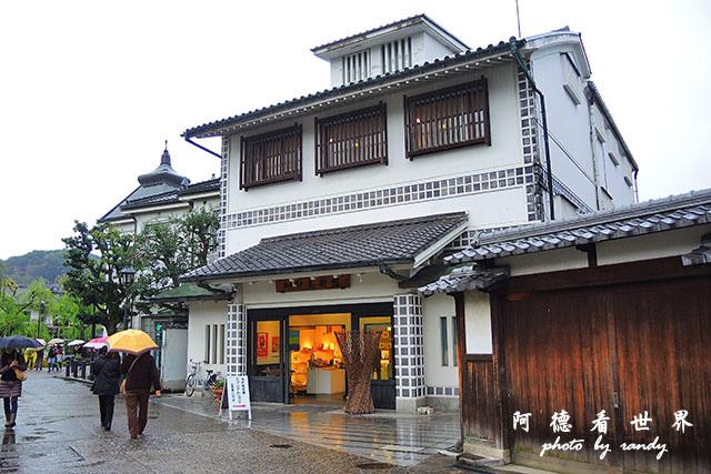 直島 -倉敷P7700 207.JPG