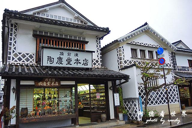 直島 -倉敷P7700 228.JPG