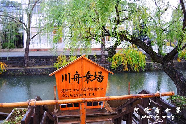 直島 -倉敷P7700 236.JPG