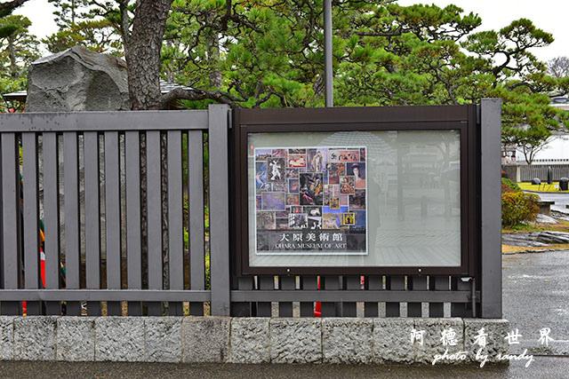 直島-倉敷D810 162.JPG