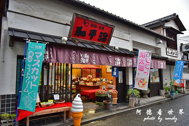 直島-倉敷D810 194.JPG