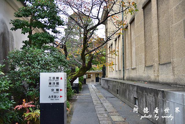 直島-倉敷D810 196.JPG