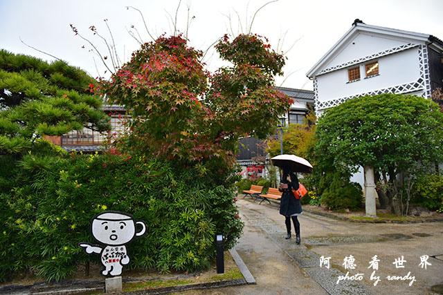 直島-倉敷D810 244.JPG