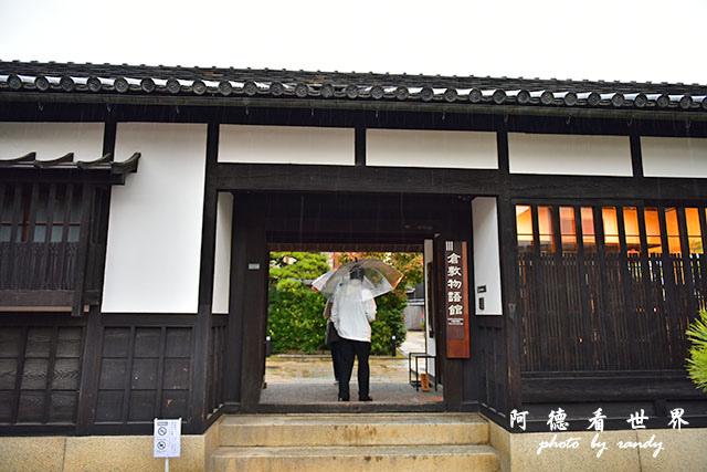 直島-倉敷D810 243.JPG