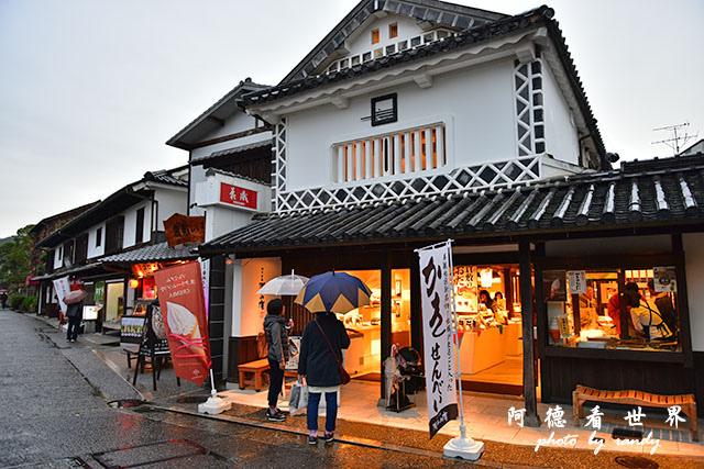 直島-倉敷D810 251.JPG
