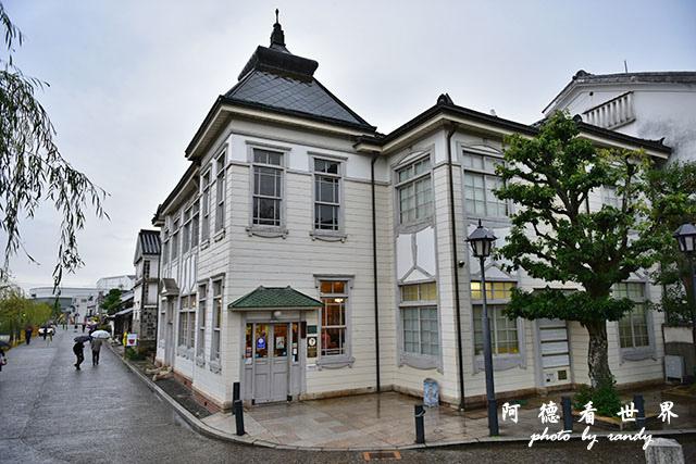 直島-倉敷D810 272.JPG