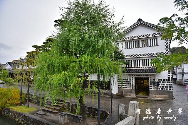 直島-倉敷D810 271.JPG