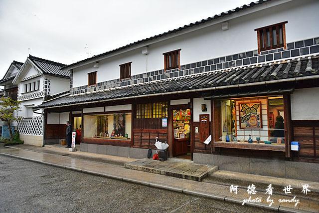 直島-倉敷D810 281.JPG