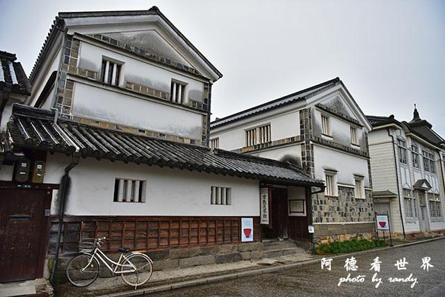 直島-倉敷D810 280.JPG