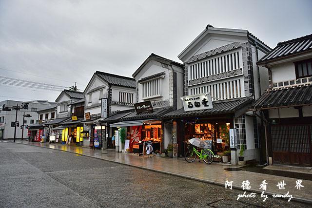 直島-倉敷D810 283.JPG