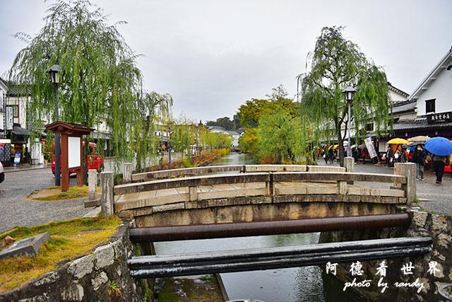 直島-倉敷D810 284.JPG