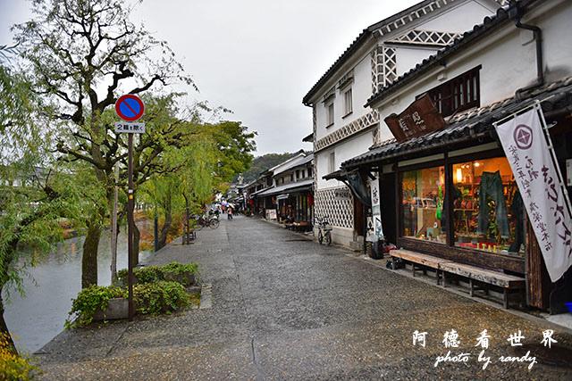 直島-倉敷D810 289.JPG