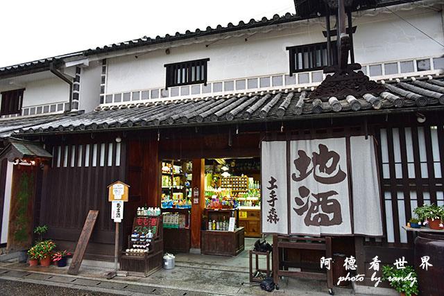 直島-倉敷D810 293.JPG
