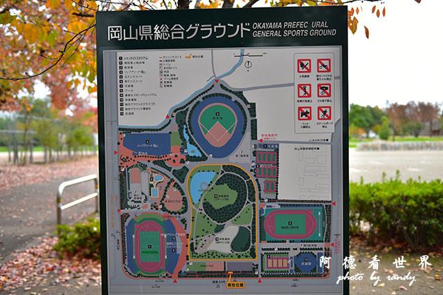 岡山-廣島D810 124.JPG