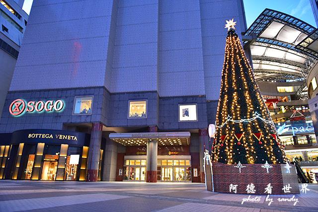 岡山-廣島D810 266.JPG