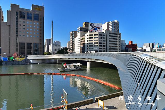 宮島D810 002.JPG