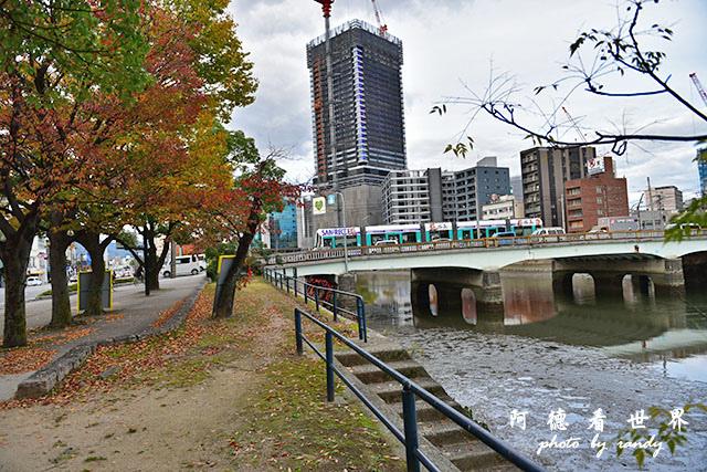 廣島平和公園D810 011.JPG