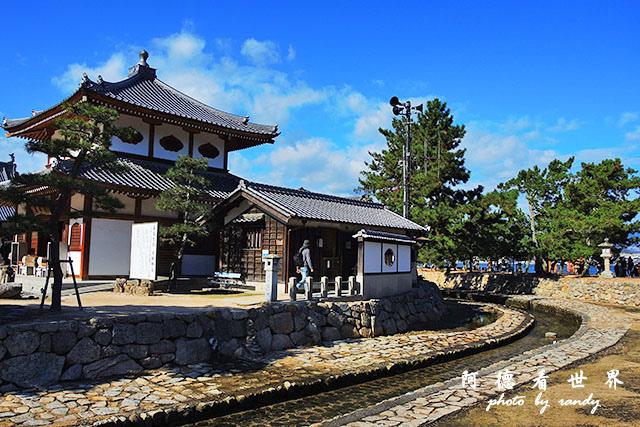 宮島P7700 191.JPG