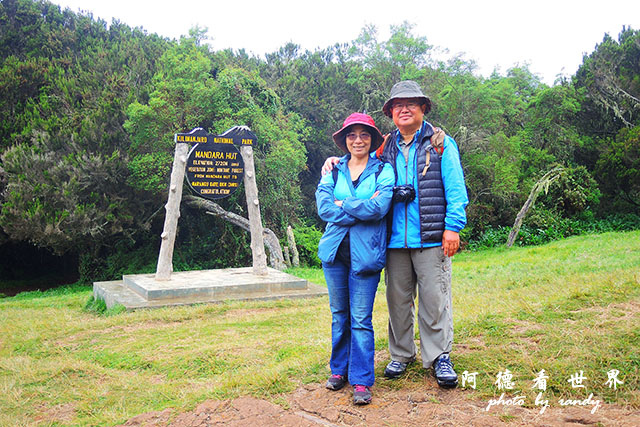kilimanjaroP7700 093.JPG