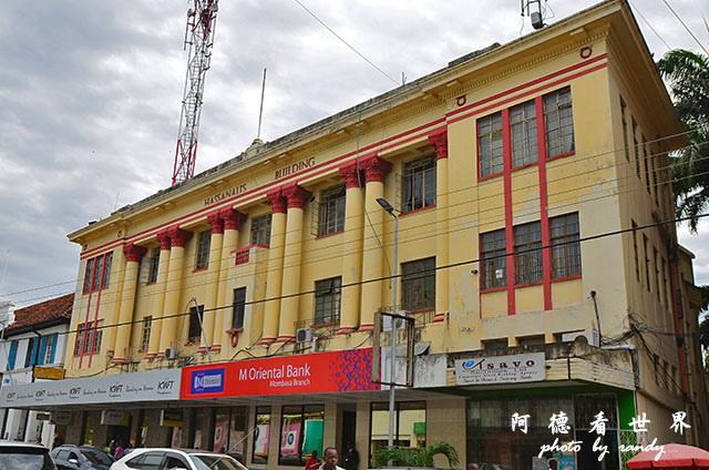 mombasa2D7000 015.JPG