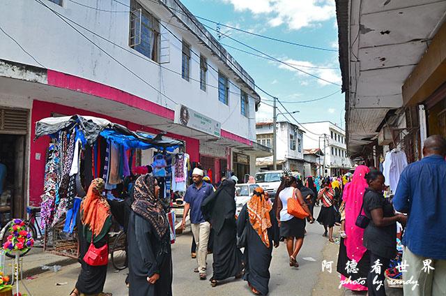 mombasa2D7000 205.JPG