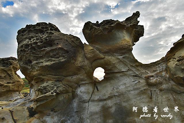 象鼻岩D810 089.JPG