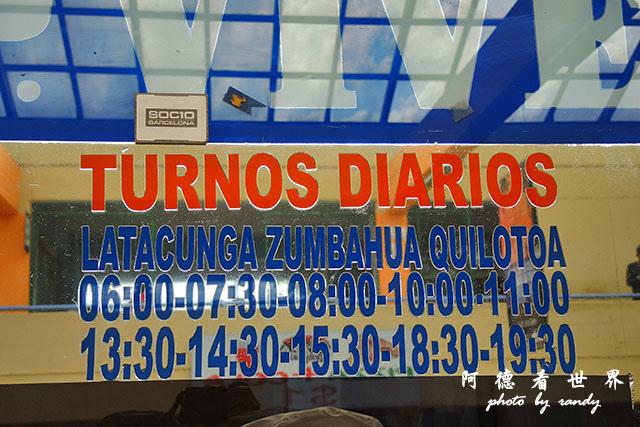 quilotoa1P7700 014.JPG