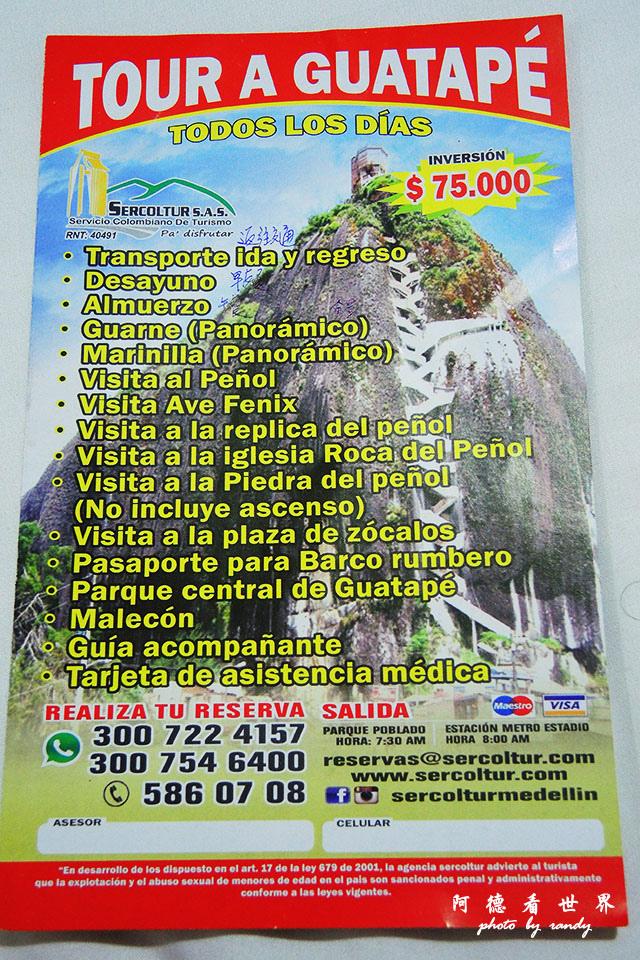 guatapeP7700 310.JPG