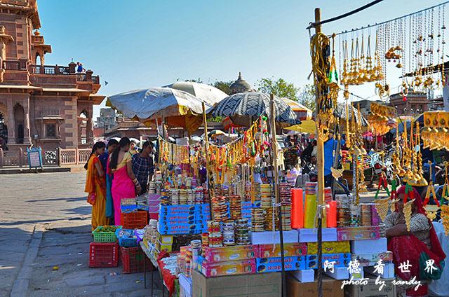 jodhpur1-2-mehrangarhD7000 261.JPG