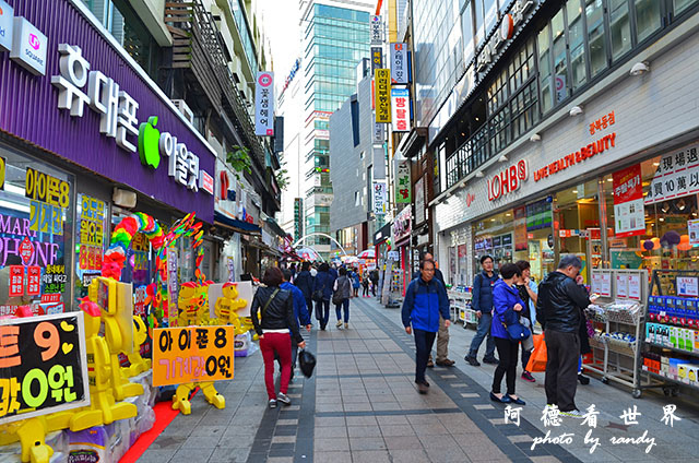 釜山1D7000 211.JPG