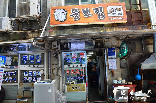 釜山4-D7000 076.JPG