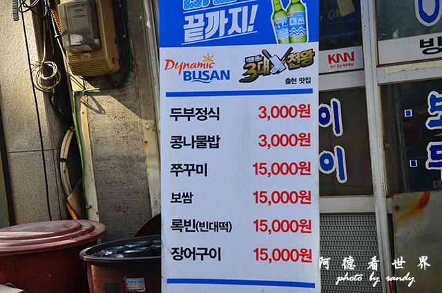 釜山4-D7000 077.JPG