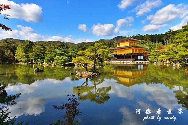 京都1D810 090.JPG