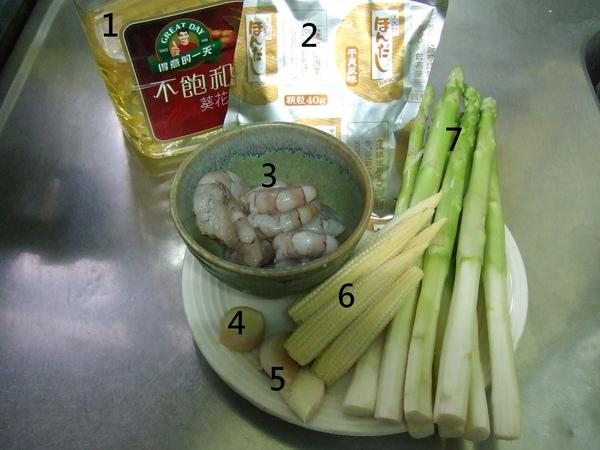 蘆筍炒蝦仁_材料(依序):葵花油、烹大師干貝調味粉、白蝦蝦仁、嫩薑、蒜頭、玉米筍、蘆筍