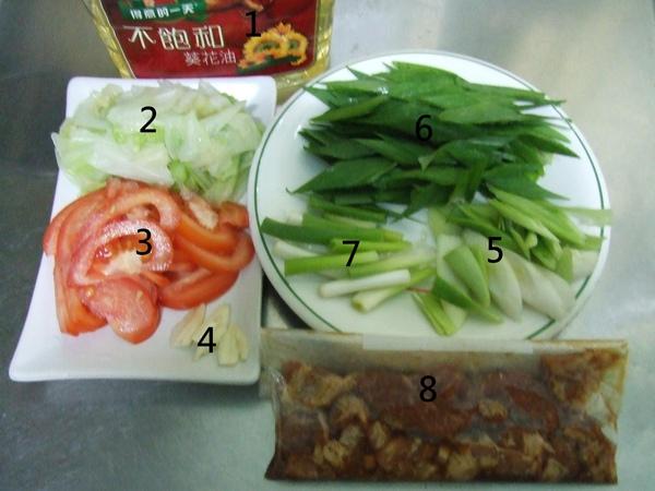 01鮮蔬泡菜炒豬肉