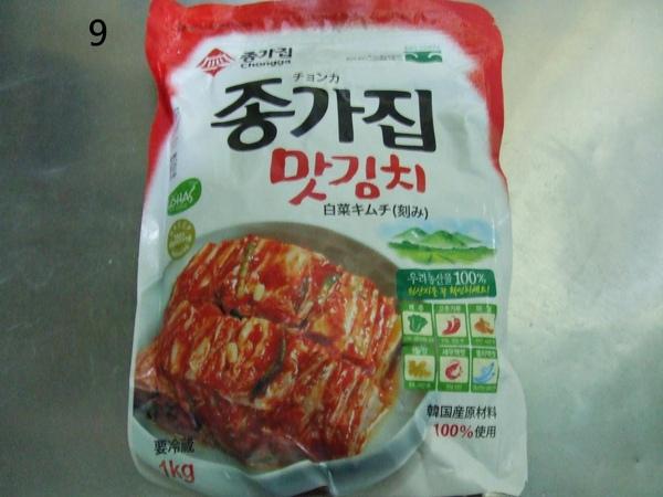 02鮮蔬泡菜炒豬肉