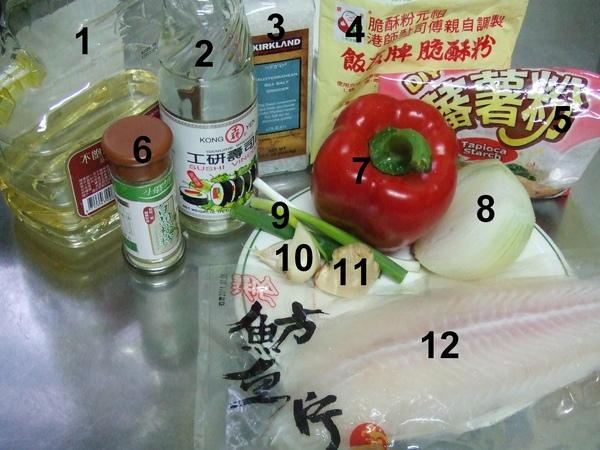 01醋溜魚片_材料.JPG