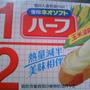低脂奶油.JPG