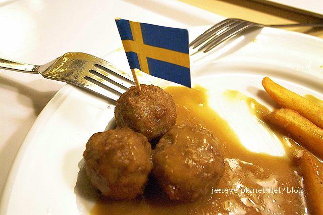 IKEA 990619