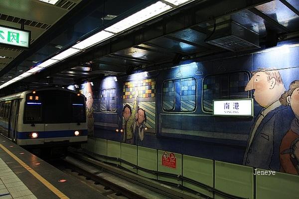 捷運南港站