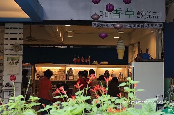 社子香草花園981022