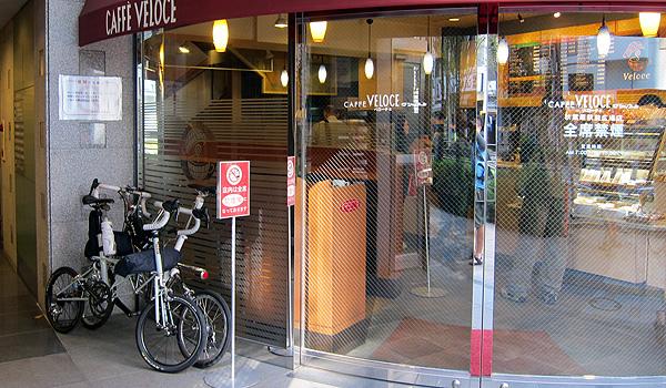 Caffe Veloce外觀