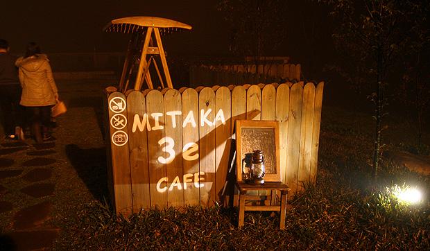 3e cafe
