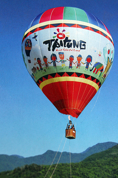 偽熱氣球照...