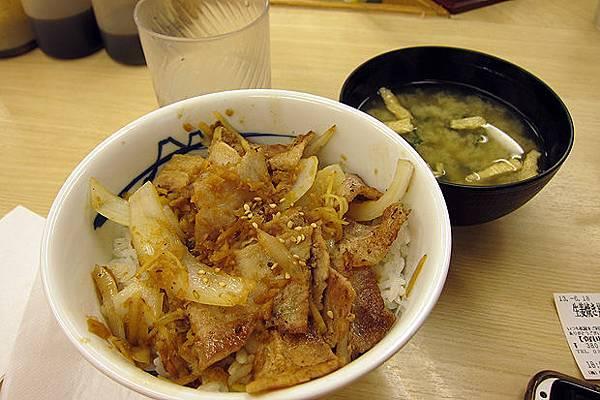 薑汁豬肉丼(自己亂翻譯)