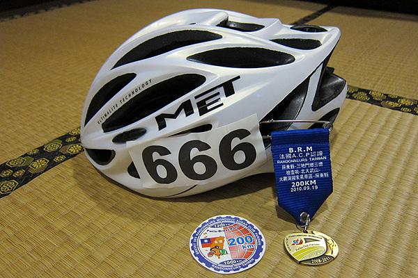 我的號碼牌及獎牌